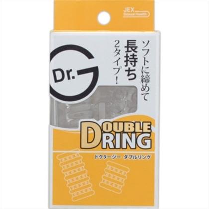 Dr.G ダブルリング 1セット
