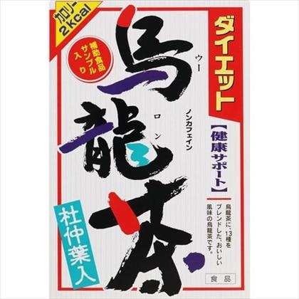 山本漢方 ダイエット烏龍茶 192g(8g×24袋)
