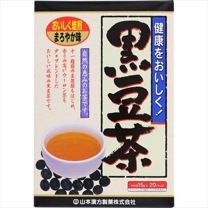 山本漢方 黒豆茶 20包