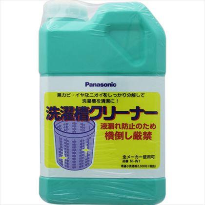 Panasonic N-W1 洗濯槽クリーナー(塩素系) 1500ml(1回分)