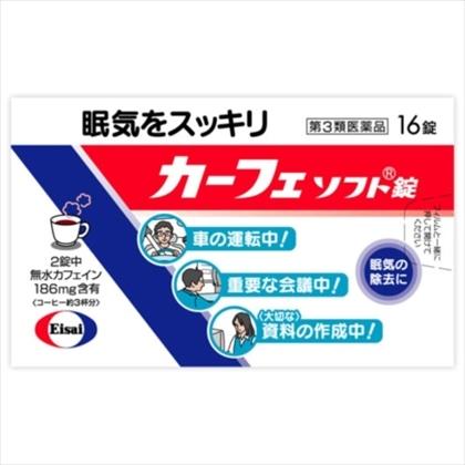 カーフェソフト錠 16錠[第3類医薬品]