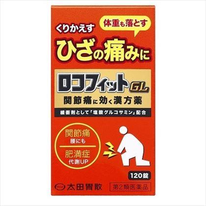 ロコフィットGL 120錠[第2類医薬品]
