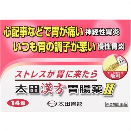 太田漢方胃腸薬 14包[第2類医薬品]