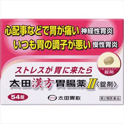 太田漢方胃腸薬〈錠剤〉 54錠[第2類医薬品]