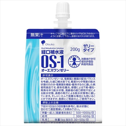 経口補水液 OS-1 オーエスワンゼリー 200g