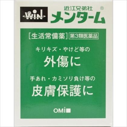 近江兄弟社メンターム WIN 85g[第3類医薬品]