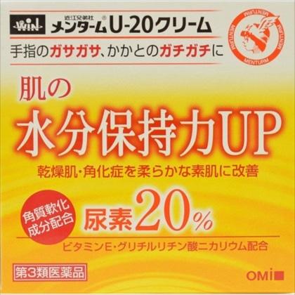 メンタームU20クリーム WIN 90g[第3類医薬品]