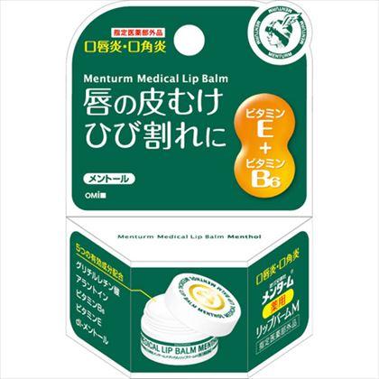 [指定医薬部外品] メンターム 薬用メディカル リップバームM 8.5g