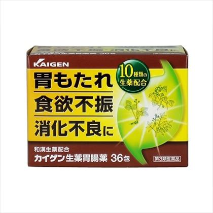 カイゲン生薬胃腸薬 36包[第3類医薬品]