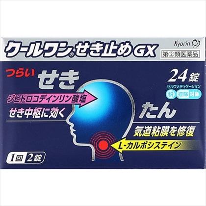 ★クールワンせき止めGX 24錠[指定第2類医薬品]
