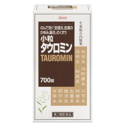 小粒タウロミン 700錠[第2類医薬品]