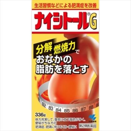 ナイシトールG 336錠[第2類医薬品]