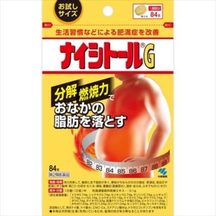 ナイシトールG 84錠[第2類医薬品]