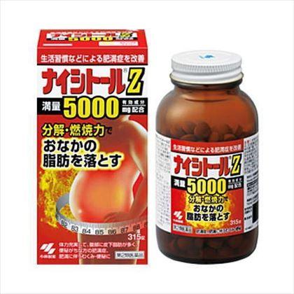 ナイシトールZ 315錠[第2類医薬品]