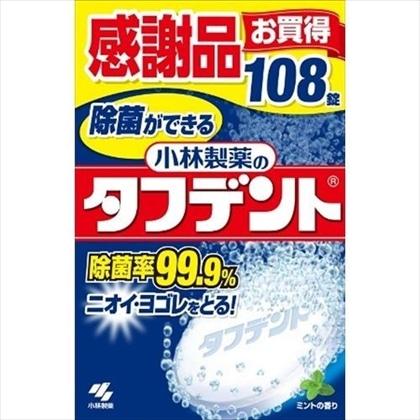 除菌ができるタフデント感謝品 108錠