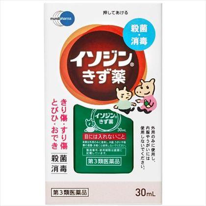イソジンきず薬 30ml[第3類医薬品]