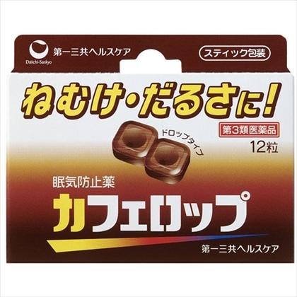 カフェロップ 12粒[第3類医薬品]