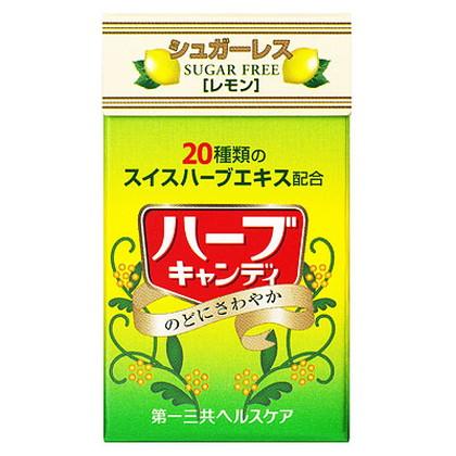 シュガーレス ハーブキャンディ(レモン) 25g