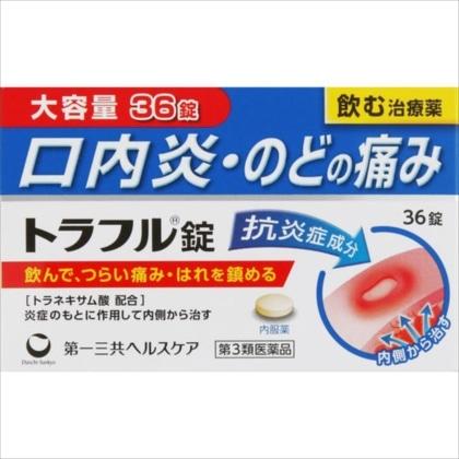 トラフル錠 36錠[第3類医薬品]