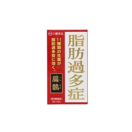扁鵲 2g×60包[第2類医薬品]