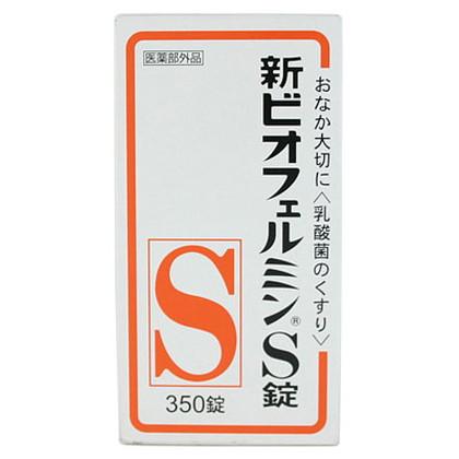 新ビオフェルミンS錠 350錠[指定医薬部外品]
