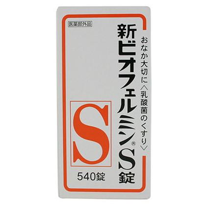 新ビオフェルミンS錠 540錠[指定医薬部外品]