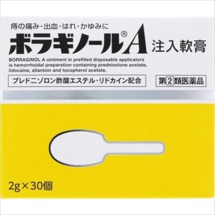 ボラギノールA注入軟膏 2g×30個[指定第2類医薬品]