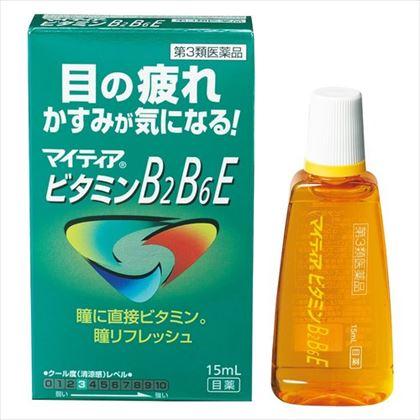 マイティアビタミンB2B6E 15ml[第3類医薬品]