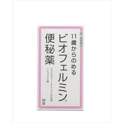 ★ビオフェルミン便秘薬 60錠[第2類医薬品]