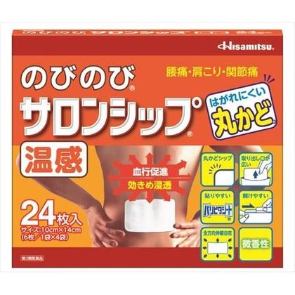 のびのびサロンシップ温感 24枚[第3類医薬品]