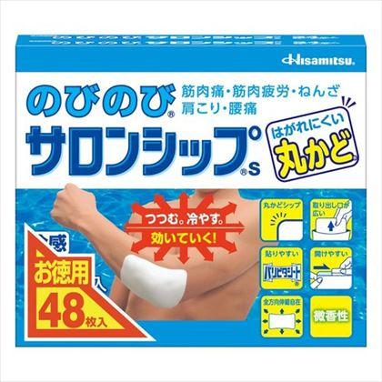 のびのびサロンシップS 48枚入(24枚×2)[第3類医薬品]
