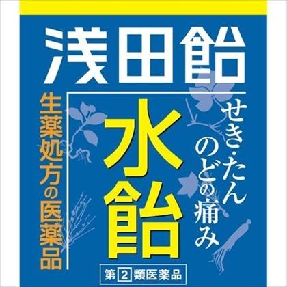 浅田飴 水飴 108g[指定第2類医薬品]