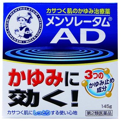 メンソレータム ADクリームm 145g[第2類医薬品]
