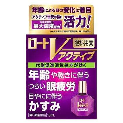 ロートVアクティブ 13ml[第3類医薬品]