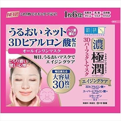 肌研(ハダラボ) 極潤 3Dパーフェクトマスク 30枚 350ml