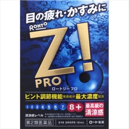 ロートジープロC 12ml[第2類医薬品]