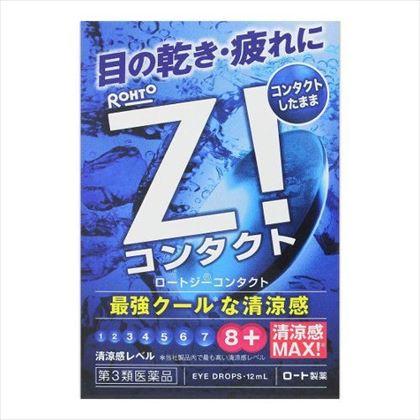 ロートジーコンタクトa 12ml[第3類医薬品]