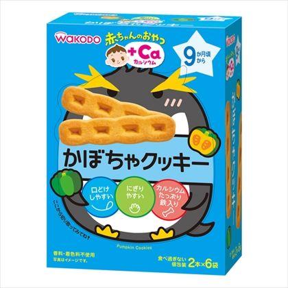 和光堂 赤ちゃんのおやつ かぼちゃクッキー 2本×6袋