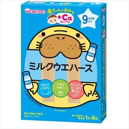 和光堂 赤ちゃんのおやつ ミルクウェハース 1枚×8袋