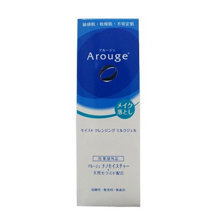 Arouge アルージェ クレンジングミルク 100g