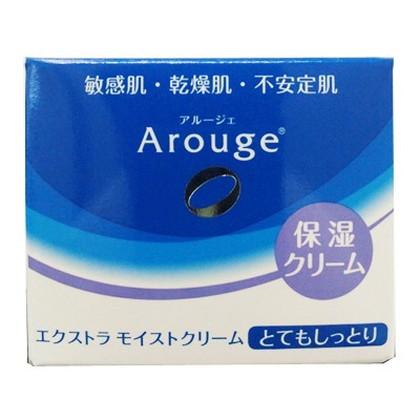 Arouge アルージェ エクストラ モイストクリーム(とてもしっとり)30g