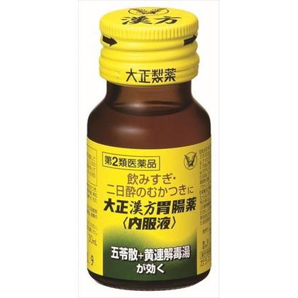 大正漢方胃腸薬〈内服液〉 30ml[第2類医薬品]