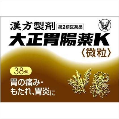 大正胃腸薬K 38包[第2類医薬品]