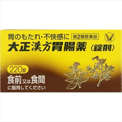 大正漢方胃腸薬〈錠剤〉 220錠[第2類医薬品]