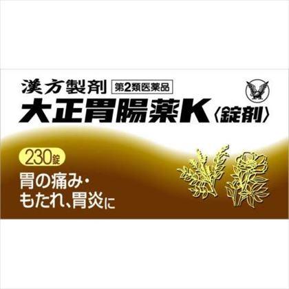 大正胃腸薬K[錠剤] 230錠[第2類医薬品]
