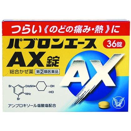 ★パブロンエースAX錠 36錠[指定第2類医薬品]