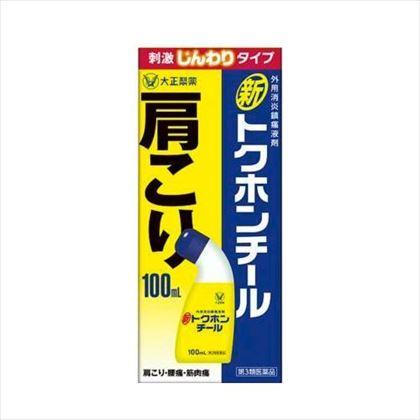新トクホンチール 100ml[第3類医薬品]