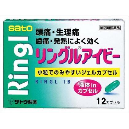 ★リングルアイビー 12カプセル[指定第2類医薬品]