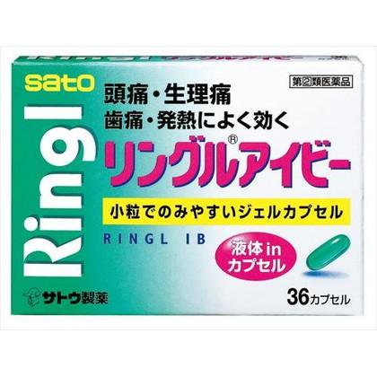 ★リングルアイビー 36カプセル[指定第2類医薬品]