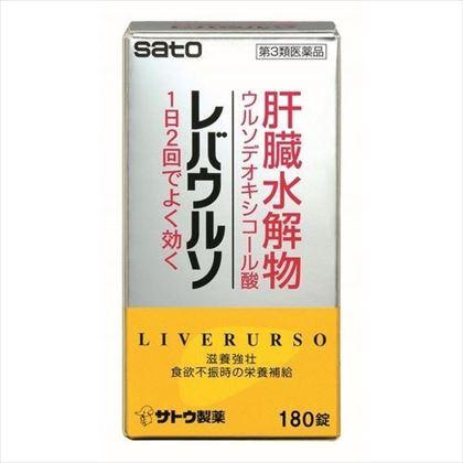 レバウルソ 180錠[第3類医薬品]